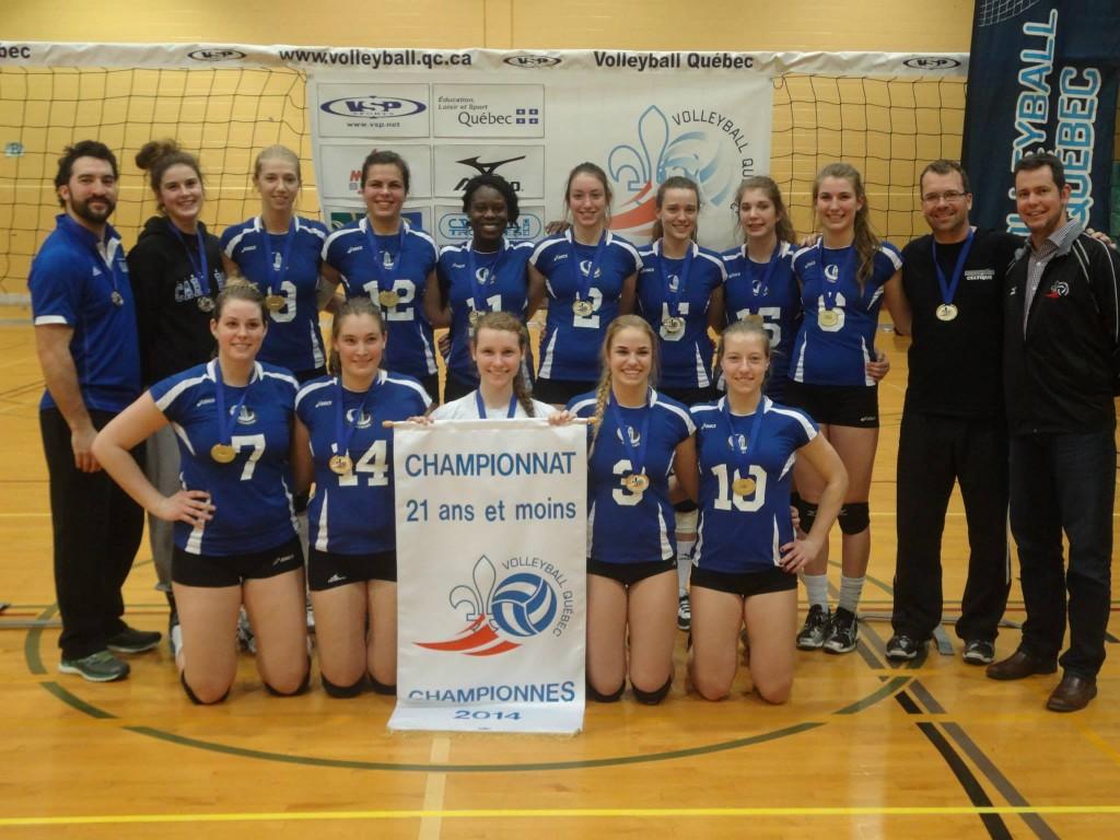 L'édition 2013-2014 qui a remporté l'or au Championnat provincial, pour une 4e fois en 5 ans!